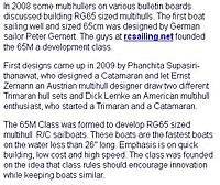 """Name: CONCEPT.jpg Views: 87 Size: 57.4 KB Description: Note that the """"idea"""" of a class with this sized boat has been  in discussion for a few years (2009) - long before a production kit was thought of."""