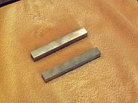 Name: Fosa Tungsten.jpg