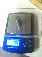 Name: Weight-Slug-V2-.7 oz..jpg Views: 58 Size: 84.4 KB Description: OR this is another type weight in the pocket in front of the fuselage.