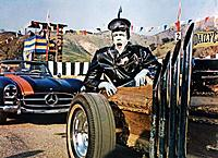Name: munster coffin mobile.jpg
