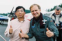 Name: 03_wユルギス.jpg