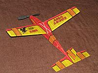 Name: Jetco Hawk_2.jpg Views: 65 Size: 278.1 KB Description: Another view of the reproduction Jetco Hawk