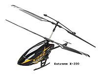 Name: Extreme_X-350_2.jpg Views: 38 Size: 27.5 KB Description: