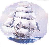 Name: Clipper%20Ship.jpg