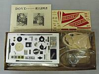 Name: dove-2.jpg