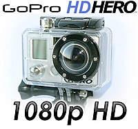Name: goproHDhero.jpg Views: 24700 Size: 54.3 KB Description: