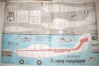 Name: PiperTH 002s.jpg Views: 494 Size: 95.6 KB Description: