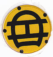Name: DHTM Wheel.jpg Views: 280 Size: 267.3 KB Description: