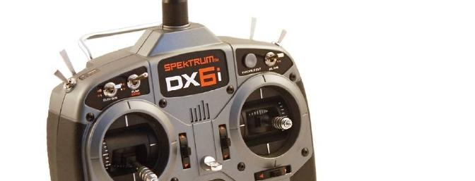 Article Spektrum DX6i Review - RC Groups