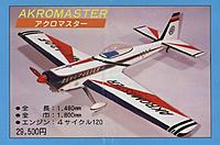 Name: Acromaster by Mk ad  pic.jpg