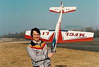 Name: Arrow 60 held by Wolfgang 01.jpg