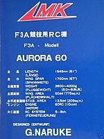 Name: Aurora 60 box pic 00 specs.jpg