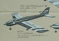Name: Blue Angel Jr 40 ad pic 01.jpg