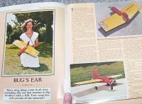 Name: Bugs Ear Color 01.jpg Views: 916 Size: 151.6 KB Description: