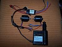 Name: motor-esc-charger.jpg Views: 98 Size: 88.9 KB Description: