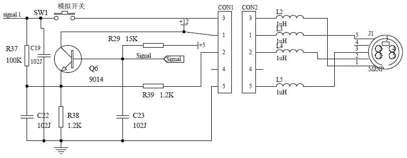 hobbyking 4 channel hk-t4a tx - 2 4 ghz  user manual - page 26