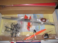 Name: IMG_1288[1].jpg