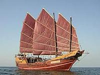 Name: Chinese Junk.jpg