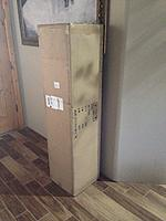 Name: Box Arrives.jpg