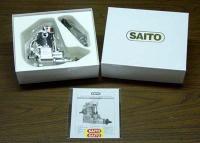 Name: saito 100.jpg Views: 422 Size: 22.6 KB Description: