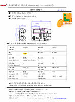 Name: 2797B979-3765-46E6-A268-ECF1AED1BDD8.jpeg