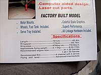 Name: More stuff for sale 013.jpg Views: 111 Size: 93.3 KB Description:
