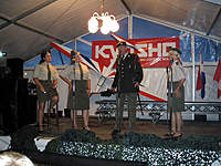 Name: 018.jpg Views: 789 Size: 100.0 KB Description: Sgt. Wilson's Army Show. Unfortunately they had to perform in the tent because of the weather.
