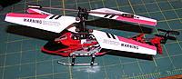 Name: micro heli S107.jpg Views: 40 Size: 190.6 KB Description: