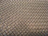 Name: DSC09370.jpg Views: 19 Size: 776.1 KB Description: nice steel mesh