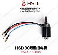 Name: HSD-Hobby-3541-1550KV-motor-6S-version-for-HSD-Hobby-Viper-90mm-rc-plane-model.jpg Views: 29 Size: 30.7 KB Description: