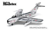 Name: MiG 17F_2520x1575.jpg Views: 28 Size: 391.0 KB Description: