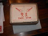 Name: Twin Star 240 004.jpg Views: 103 Size: 62.3 KB Description: