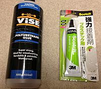 Name: Glue.jpg