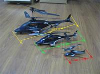 Newly Released LARGE SCALE AIRWOLF Helicopter - RC Groups