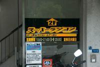 Name: DBT_2529.jpg Views: 473 Size: 73.2 KB Description: