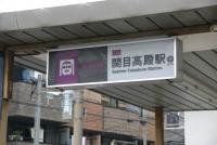 Name: DBT_2937.jpg Views: 393 Size: 64.5 KB Description: Closest subway stop.