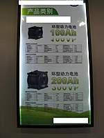 Name: SANY0652.JPG Views: 77 Size: 50.6 KB Description: