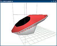 Name: 2012-05-31_103452.jpg Views: 68 Size: 66.6 KB Description: