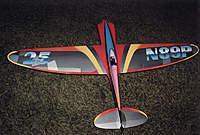 Name: Built-for-Peter-Priest-Stin.jpg Views: 451 Size: 106.6 KB Description: Stinger built for my buddy Peter Priest in 1990.
