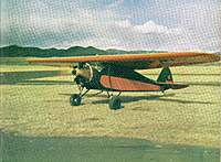 Name: image0-8.jpg Views: 321 Size: 75.8 KB Description: Kari-Keen Coupe by the Sioux Aircraft Corp, Sioux City Iowa, S/N 211, NC244K, Originally purchased by Wm. ElcHorn of Hornick Iowa for a cost of $1700.00.  Last owned by Frank Bass of Lewistown Mt. Restored in 1976. Powered by a 55hp Velie engine.