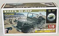 Name: jeep1.JPG