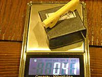 Name: DSCN5187.jpg Views: 80 Size: 98.7 KB Description: Finished brace weighs .4g