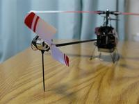 Name: IMG_2108.jpg Views: 329 Size: 63.4 KB Description: The rotor is default.