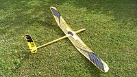 Name: IMAG3386.jpg Views: 4 Size: 2.80 MB Description: Aereon E-RES 2m sailplane.