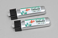 Name: int160mah.jpg Views: 55 Size: 114.2 KB Description: generic 160mah 25C Lipos same as what hyperion use but with Intellect 1S 160mah 25C Lipo sticker on and much cheaper than the hyperion.