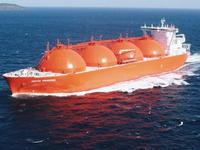Name: tanker-lng-image101.jpg