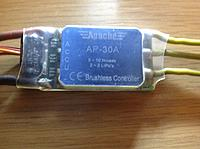 Name: Apache AP-30A front.jpg