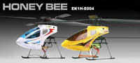 Name: EK1H-E004.jpg