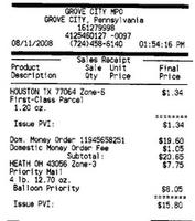 Name: A10_ship_rec_8_11_08.jpg