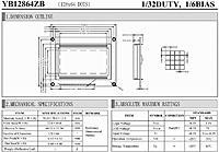 Name: LCD-YB12864-3.jpg Views: 289 Size: 61.9 KB Description: first ebay link